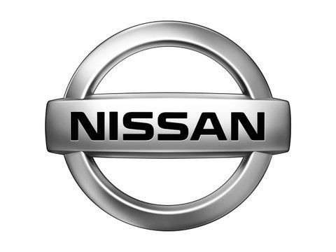 Photo of Nissan
